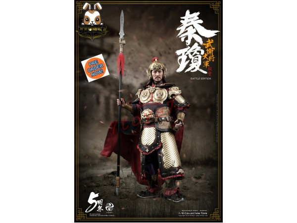 [Pre-order] 303 Toys 1/6 MP001 The Guarding General - Qin Qiong A.K.A Shubao_ Battle Box Set _3T031Y