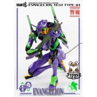 Threezero 9.8inches 25cm ROBO-DOU Evangelion Test Type-01_ Box Set _3A429Z