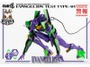 [Pre-order deposit] Threezero 9.8inches 25cm ROBO-DOU Evangelion Test Type-01_ Box Set _3A429Z