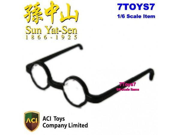 ACI Toys 1/6 Pioneer Dr.Sun Yat-sen_ Glasses _1911 Revolution AT002K