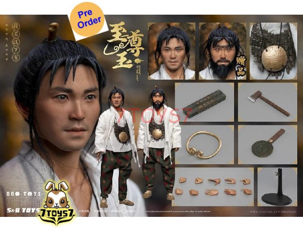 [Pre-order deposit] BBOTOYS x S&R TOYS 1/6 The master of Axes: Jade Dragon - Zhizunyu_ Box Set _ZZ059B