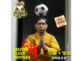 [Pre-order] CHINA. X-H - Master Elder Brother_ Box Set _shao lin soccer CQ002Z