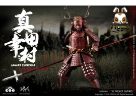 COO Model 1/12 PE004 Pocket Empires - Sanada Yukimura_ Box _CL051Z
