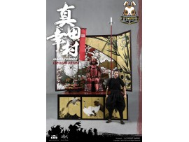 COO Model 1/12 PE005 Pocket Empires - Sanada Yukimura_ Exclusive Box _CL051Y