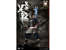 COO Model 1/12 PE009 Pocket Empires - Black Armor Ashigaru_ Box _CL053Z