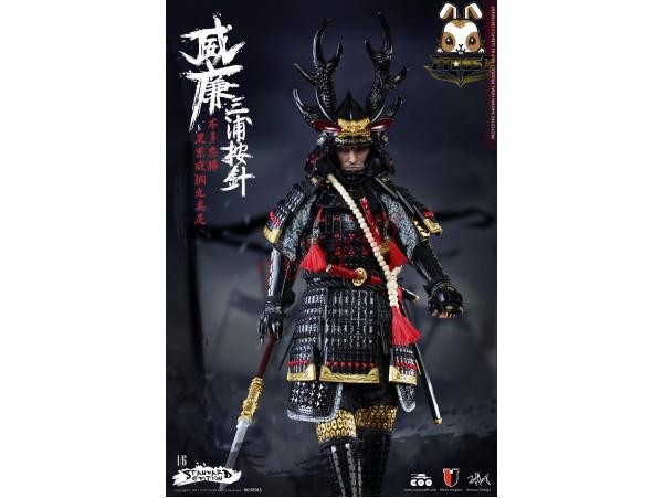 william adams samurai