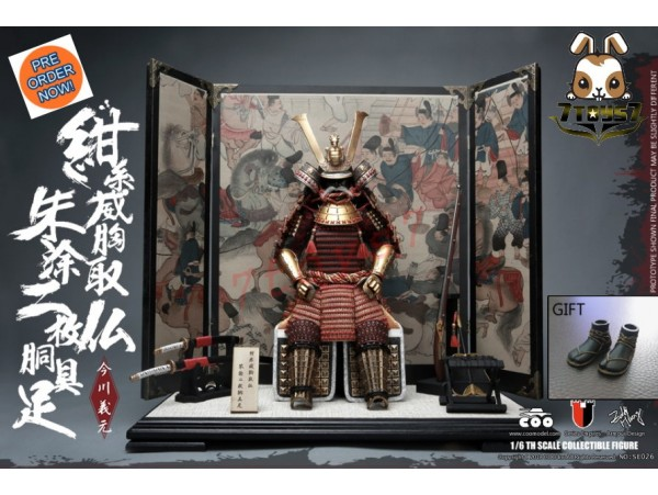 [Pre-order] COO Model 1/6 SE026 Series of Empires: Japan's Warring States - Diecast Armor of Imagawa Yoshimoto_ Set _Legend Edition CL046Z