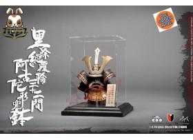 [Pre-order] COO Model 1/6 SE027 Series of Empires: Black and Gold Kabuto_ Helmet Set _CL046A
