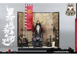 COO Model 1/6 SE031 Series of Empires: Japan's Warring States - Black Buffalo Armor_ Set _Legend Edition CL050Z