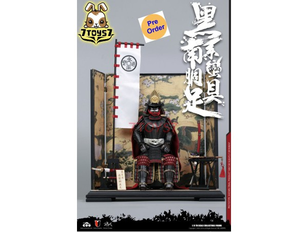 [Pre-order] COO Model 1/6 SE041 Series of Empires: Black Cattaill Armor of Oda Nobunaga Legendary Ver_ Box _CL058Y