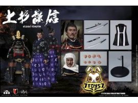COO Model 1/6 SE043 Series of Empires: Uesugi Kenshin The Dragon of Echigo_ Standard Box _CL059Y