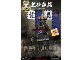 [Pre-order] COO Model 1/6 SE044 Series of Empires: Uesugi Kenshin The Dragon of Echigo_ Deluxe Box _CL059Z