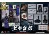 [Pre-order] COO Model 1/6 SE044 Series of Empires: Uesugi Kenshin The Dragon of Echigo_ Deluxe Box _CL059Z