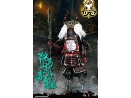 COO Model 1/6 SE060 Red Ghost of Mount Kurama_ Demon Version Box _CL073Z