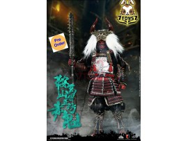 [Pre-order deposit] COO Model 1/6 SE060 Red Ghost of Mount Kurama_ Demon Version Box _CL073Z