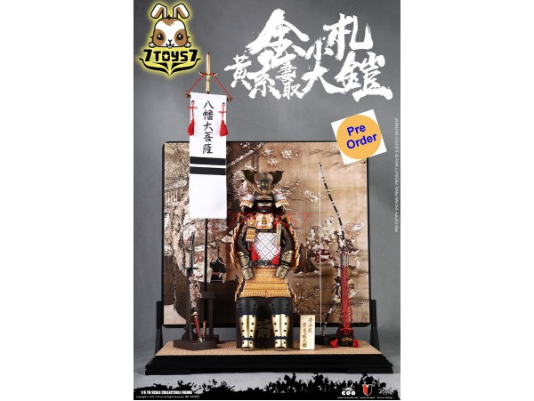[Pre-order deposit] COO Model 1/6 SE063 Gold Dragon Armor_ Legendary Box _CL075A
