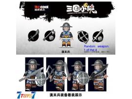 Custom Decool Minifig Courage of the Three Kingdoms_ Han Soldier _no box CS087D