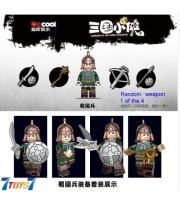 Custom Decool Minifig Courage of the Three Kingdoms_ Shu Soldier _no box CS087C