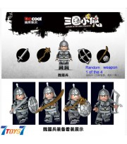 Custom Decool Minifig Courage of the Three Kingdoms_ Wei Soldier _no box CS087A