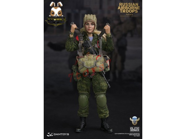 DAM Toys 1/6 78035 Russian Airborne Troops - Natalia_ Box Set _ship Now DM076Z