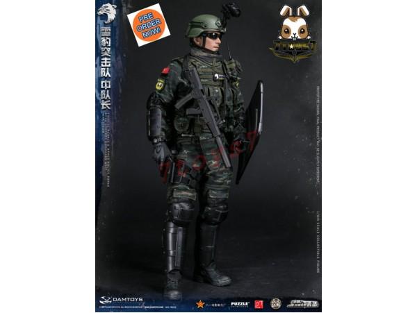[Pre-order] DAM Toys 1/6 78053 PAP Snow Leopard Commando Unit Team Leader_ Box Set _DM104Z