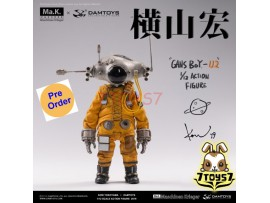 [Pre-order deposit] DAM Toys x Kow Yokoyama 1/12 Gans Boy U-2_ Figure _DM209Z