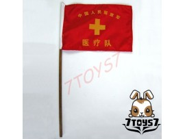 DID 1/6 PLA_ Flag _Red Cross PRC Rescue Earthquake Army DDX98J