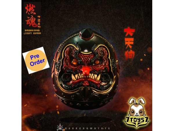 [Pre-order] Dark Crown Burning Souls - Lucky Charm #2: Tengu _DSN004I