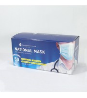 National Disposable 3PLY Face Mask: 50pcs Wealth Business Limited FM001A