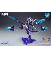 Eastern Model 1/12 ATK Girl Azure Dragon Qinglong (PLAMO)_ Model Kit _DMS011B