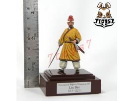 F-Toys Historical Figure Museum HFM 3 #20 Liu Bei _figurine 3 Kingdoms FTX14C