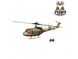 F-Toys 1/144 Heliborne Collection 8 #1B UH-1H Iroquois JSDF Japan Now FT051B