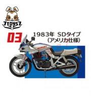 F-toys 1/24 Vintage Bike Kit Vol. 2_ #3 :Suzuki 1983 SD _Now FT046C