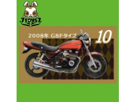 F-toys 1/24 Vintage Bike Kit Vol. 3_ #10 :Kawasaki Zephyr 2008 G8 _Now FT050J