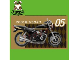 F-toys 1/24 Vintage Bike Kit Vol. 3_ #5 :Kawasaki Zephyr 2001 G5 _Now FT050E