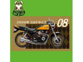 F-toys 1/24 Vintage Bike Kit Vol. 3_ #8 :Kawasaki Zephyr 2006 G6 _Now FT050H