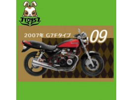 F-toys 1/24 Vintage Bike Kit Vol. 3_ #9 :Kawasaki Zephyr 2007 G7 _Now FT050I
