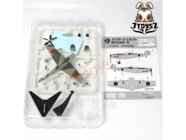 F-Toys 1/144_ Aircraft Select Vol 1 #Sp _Bf109E-4 testing IJA Japan Now FT025I