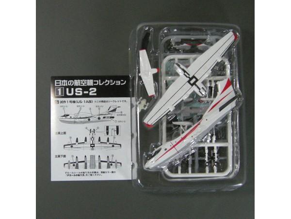 F Toys 1/300 JASDF Japan Plane #1sp _US-2 (Test No.1, US-1A Kai) NOW FT036I