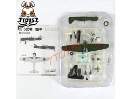 F Toys 1/144 Wing Kit 13#1sp_ Kawasaki Ki-100 Type 5-1 _IJAF Japan WWII FT038J