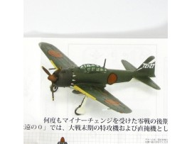 F Toys 1/144 Wing Kit Extra Edition #4_ Zero Type 52_Japan 721 FG WWII FT037D
