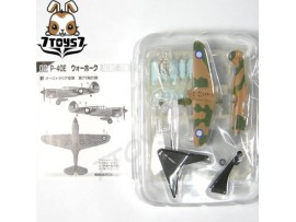 F Toys 1/144 Wing Kit 7#SP2 P-40E Warhawk:Aus AF FT015K