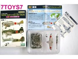 F-Toys Wing Kit 2#2Sp 1/144 SHOUKI Type II OTSU WW2 IJA FTX28F