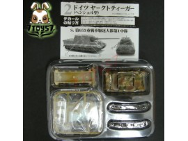 F-Toys 1/144 Battle Tank Kit 2#SP2 Ger Jagdtiger FT017J