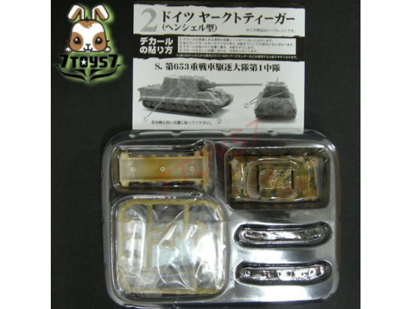 F-Toys 1/144 Battle Tank Kit 2#SP2 Ger Jagdtiger FT017J