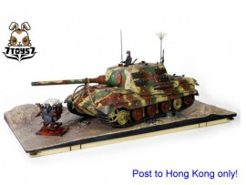 Force of Valor 1/32 German Heavy tank Destoryer SD.KFZ.186 Jagdtiger_ Box _Ship Hong Kong only FVX008Z