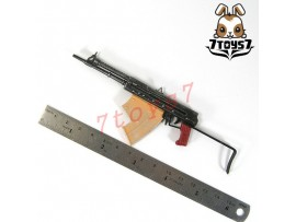 Furuta 1/6 World Submachine Gun #7SP APS:Russian:Rifle  FUX01G