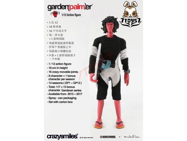 How2Work 1/12 Michael Lau garden(palm)er #5 figure _gardener HK002E