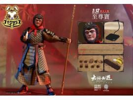 Inflames 1/12 LT-002 A Chinese Odyssey - Zhi Zunbao (Monkey King)_ Box Set _IF024Y