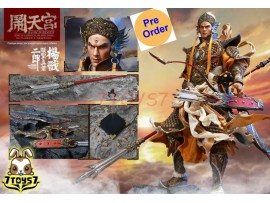 [Pre-order deposit] Inflames 1/6 IFT-044 Havoc in Heaven serial - Erlang God, Yang Jian_ Box Set _IF027A